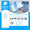 Berisha Gebäudereinigung & Hausmeisterei Landshut